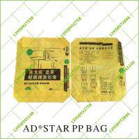 AD*STAR自动生产线制作编织阀口袋