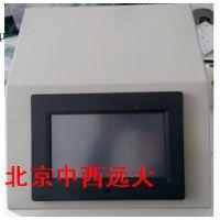 中西(LQS厂家)实验室硅酸根分析仪 型号:HS79-HS-SI01库号:M542
