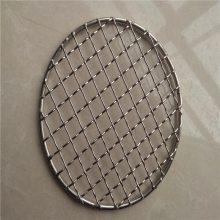 大丝轧花网 粗钢丝筛网 筛煤沙子用网
