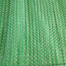 绿色扁丝盖土网 优质盖土网 万泰防风盖尘网