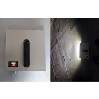 HX-KF90B大功率三波段宽幅足迹勘查搜索光源