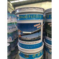 供应大豆油油罐专用玻璃鳞片防腐底防腐漆厂家