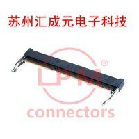 现货供应 康龙 0706F0BE40F 连接器