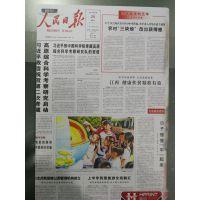 上海uv打印机平板打印机 广告有机玻璃打印机标示标牌平板打印机