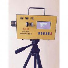 厂家直销ZHS2470防爆数码相机