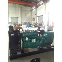 国三YC6A230-D30柴油机发电机组,150KW玉柴发电机组厂家