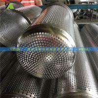 供应304材质金属冲孔过滤筒1号2号过滤筒空气滤筒定制