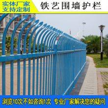 江门企业金属管栅栏生产厂 湛江景区防护栏 电站围界防护栏