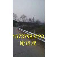 新安县宜阳县伊川景区护栏国标省道护栏现货供应