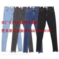 东莞市宇润服饰有限公司