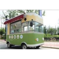供应厂家直销河南新华利达2017电动冰淇淋车多少钱一辆