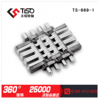 福建无极表链式转轴批发厂家|品牌笔记本配套转轴|TS669-1