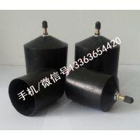 带胶 密封防水电缆保护帽 电缆专用热缩端帽 14cm