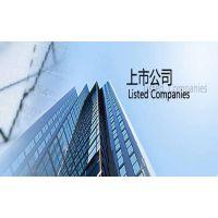 北京sap服务公司 北京sap代理商 尽在北京达策