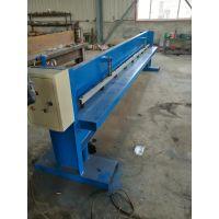 液压高配置剪板机 各种型号齐全 4米剪板机1mm以下铁皮剪板机