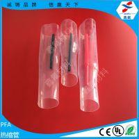 大金料生产FEP、PFA热缩管、铁氟龙收缩管、聚四氟乙烯管