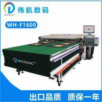广东服装喷墨打印机厂家直销数码印花直喷机