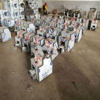 新疆仿手工饺子皮机商用混沌皮机不锈钢包子皮机电动小型做水饺皮机器