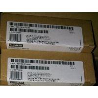 可签合同正品西门子 全新原包装&一年质保 6ES7321-7BH01-0AB0