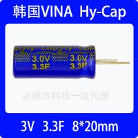 韩国VINATECH全新原装3.0V3.3F法拉电容超级电容VEC3R0335QG