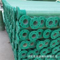 厂家现货玻璃钢井管水利工程扬程管农用灌溉井管潜水泵管雨水管道