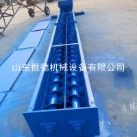 多功能螺旋喂料机 倾斜式电动上料机 螺旋输送机 振德牌