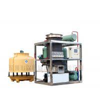 森德日产5吨商用管冰机 酒店餐饮酒吧食用管冰 食用保鲜管冰制冰机
