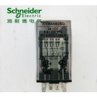 新品施耐德RXM4AB2BD小型继电器4触点电流6A电压DC24带LED指示灯