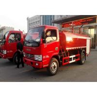江特牌国五4吨东风消防洒水车|国五4吨简易消防车|4吨民用消防洒水车