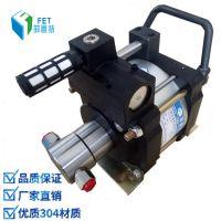 小型气动液压泵 水压增压器 气液增压泵
