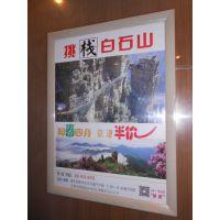 专业发布北京电梯挂板广告热线