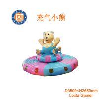 广东中山泰乐游乐直销 中小型游乐设备 充气 软垫 淘气堡 充气小熊(TQ-05)