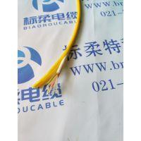 上海标柔水下机器人漂浮电缆