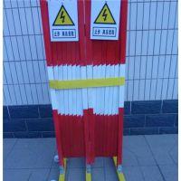 3米宽可拉伸护栏价格低 质量好