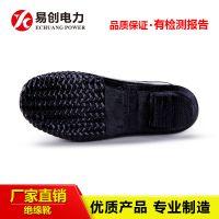 高压绝缘靴常规尺寸 电力绝缘靴材质 牛筋底绝缘靴厂家热销
