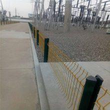 园林防护栏 防护围栏网 栅栏围栏