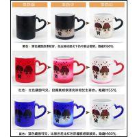 昆明变色杯/变色马克杯批发/变色杯厂家/diy变色杯