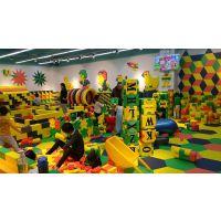 山东积木乐园 大型EPP积木玩具 儿童游乐场室内外厂家直销