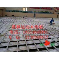 河南郑州市体育馆专用木地板价格,请咨询胜枫