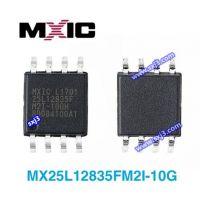 MX25L12835FM2I-10G 旺宏 MXIC SOP8 flash存储器芯片 原装进口