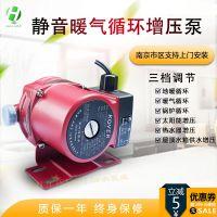 科沃尔UPA15-90 25-120超静音家用冷热水增压泵地暖锅炉热循环暖气屏蔽