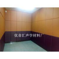 佳木斯市审讯室隔音阻燃软包#