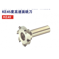 供应P-Beck 舍弃式刀杆 KE45度高速面铣刀 适用三菱刀片P-Beck刀片