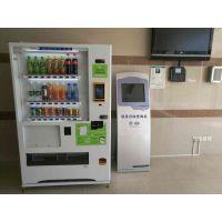广州富宏自动售货机FVM-CP23N饮料机 免费安装 厂家直销