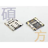 复位式-2.0三脚滑動開關 M.VS1270R 外形尺寸:2.0mm*8.8mm*3.0mm