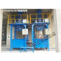 稻壳灰吨袋包装机,粉剂吨包机吨包秤博阳生产