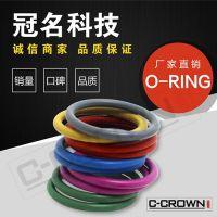 透明橡胶圈 橡胶制品 电子橡胶配件