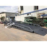 批量装卸 固定式登车桥 订做固定平台搬运叉车 国标钢材制造 登车桥厂家