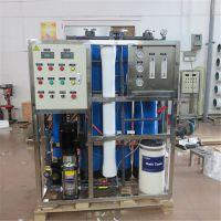 工业纯水设备晨兴批发上海高新产业区单/多晶硅用水处理工程纯水设备