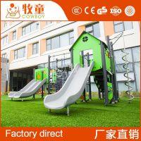 专业厂家大型户外塑料创意儿童游艺游乐玩具组合滑梯定制